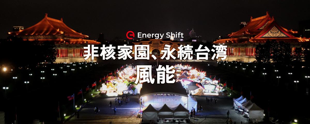 洋上風力発電の「国産化」:期待と挑戦(一)