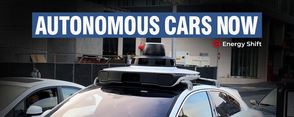 シリコンバレーのACES革命最前線  第2回 Autonomous 〜自動運転の衝撃〜