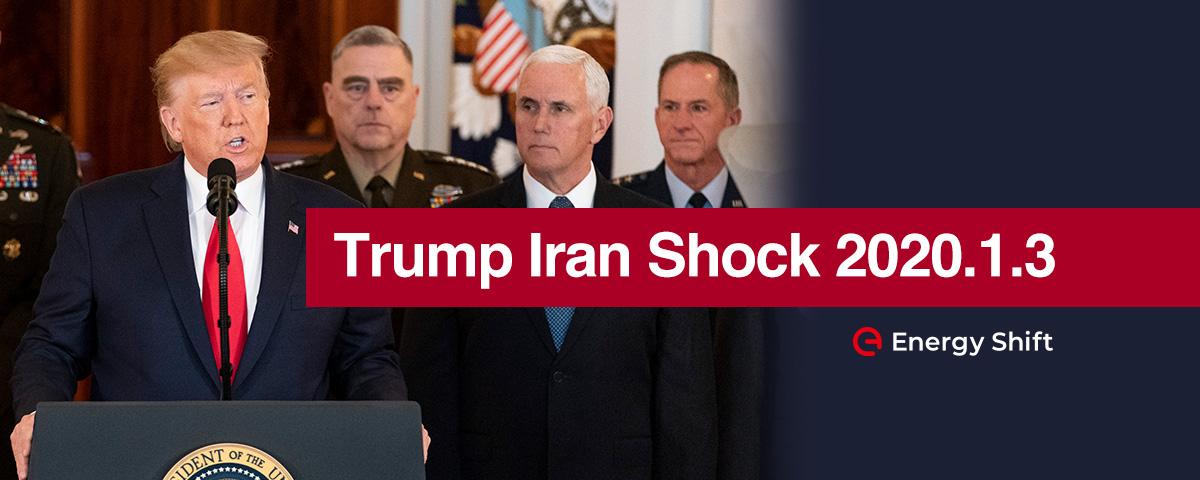 大統領選睨むトランプ政権が原油高に歯止め。依然くすぶり続ける中東危機。