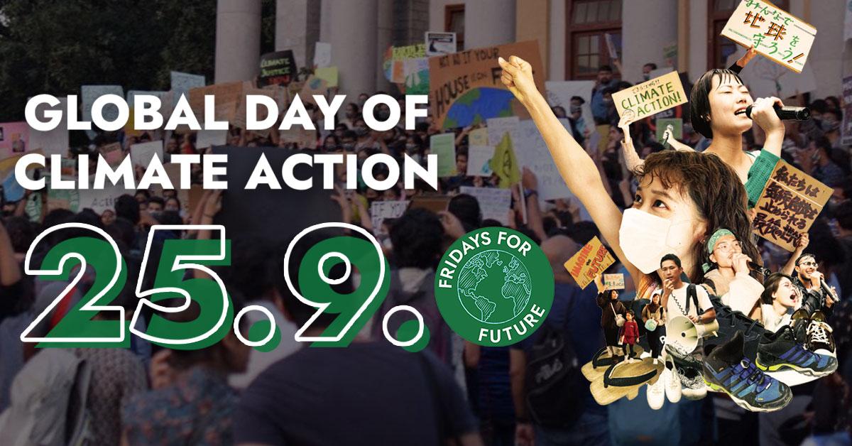 9月25日は世界気候アクション 日本でもイベントが多数開催