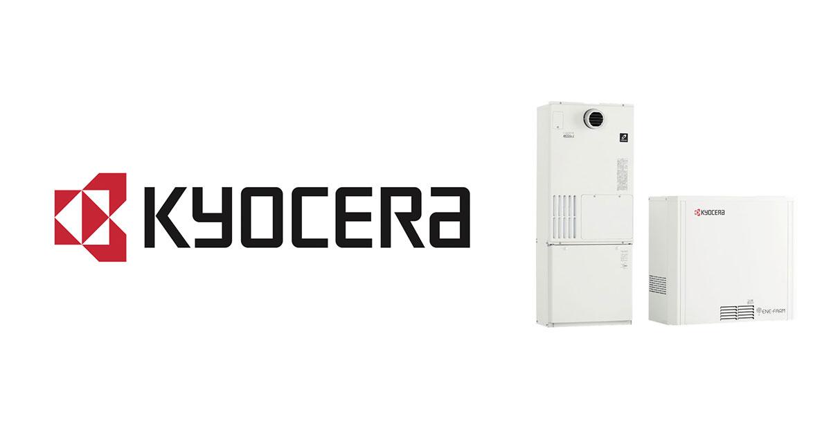 京セラ、定置型燃料電池の市場拡大へ 固体酸化物形燃料電池(SOFC)技術で高い評価