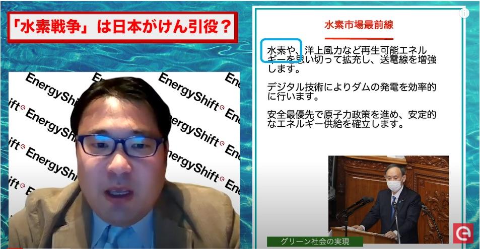 【「水素戦争」は日本がけん引役?2050年までに1,100兆円投資の水素市場最前線】