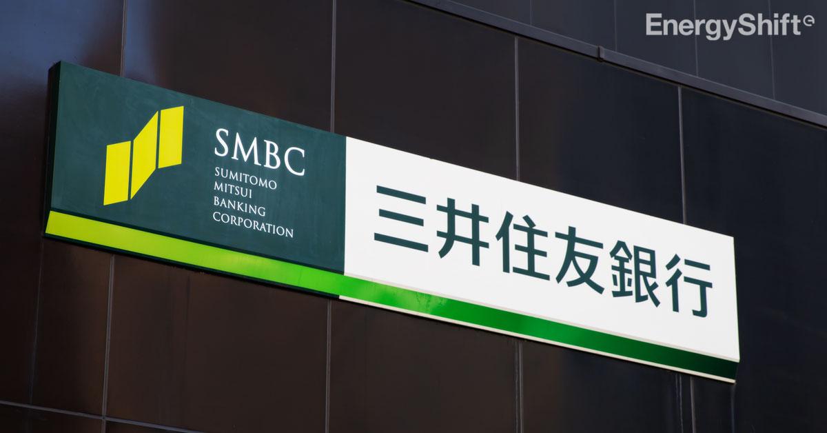 三井住友銀行、再エネ分野に融資する「グリーン預金」取扱いに向けて、グリーン預金適格ガイドライン策定へ