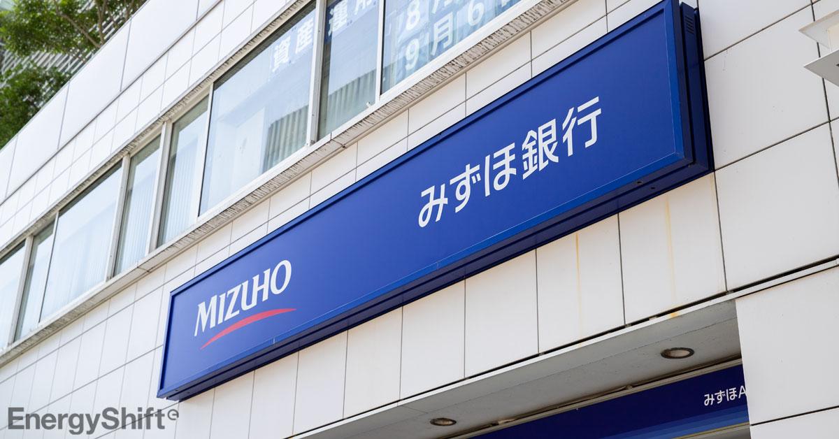 みずほ銀行、出光興産に「Mizuho Eco Finance」を組成。融資額は15件、5,553億円に