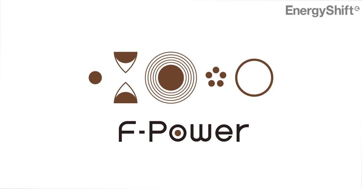 新電力大手のF-Powerが会社更生法申請、負債総額約464億円
