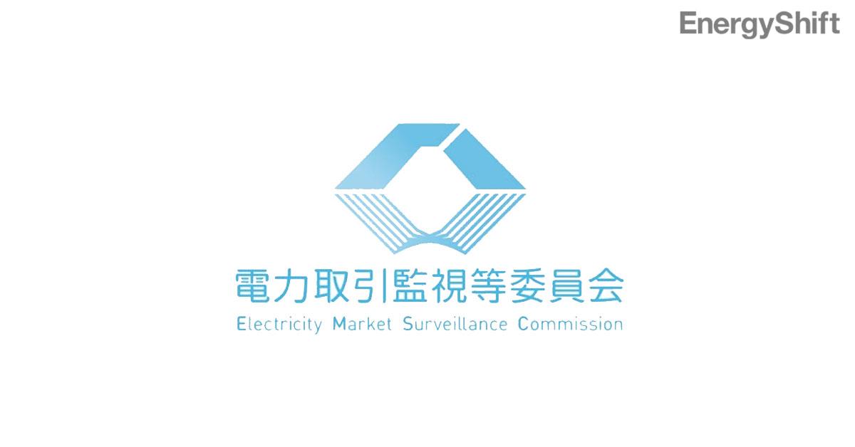 電取委、九州電力に業務改善指導 宮崎県延岡市による地域新電力の設立阻止の疑いで