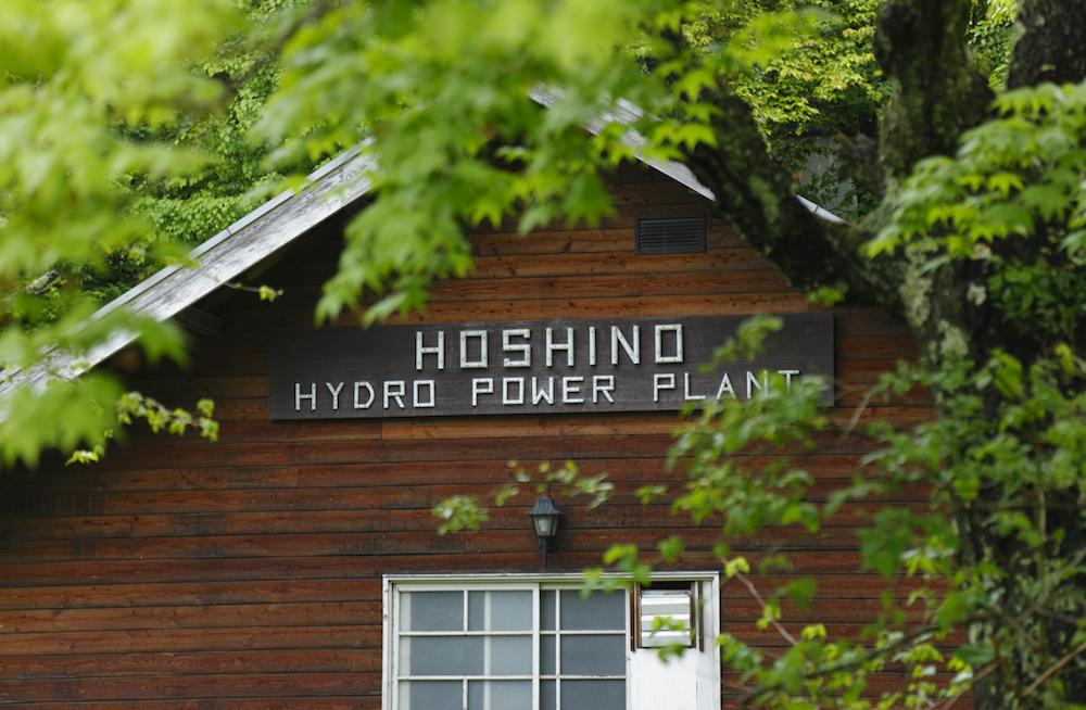 森の中に佇む、星野温泉の自家水力発電所