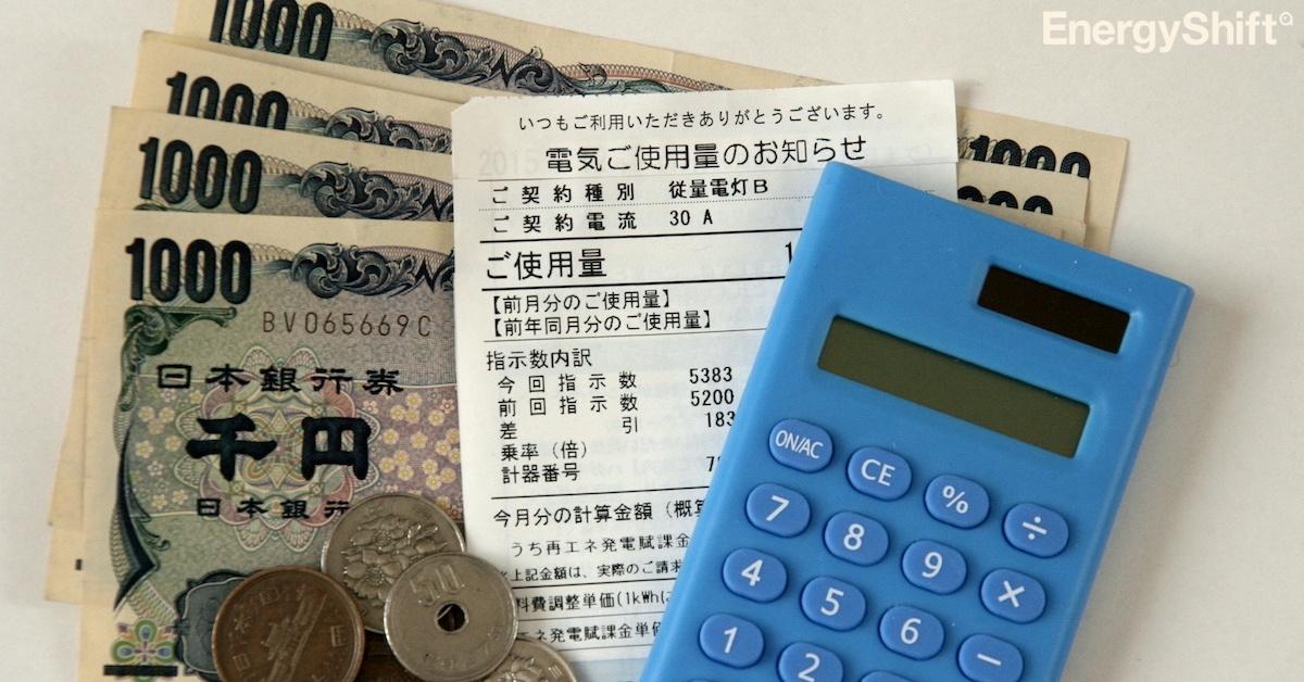 7月の電気料金、全国で値上がり 東電エリアで60円増