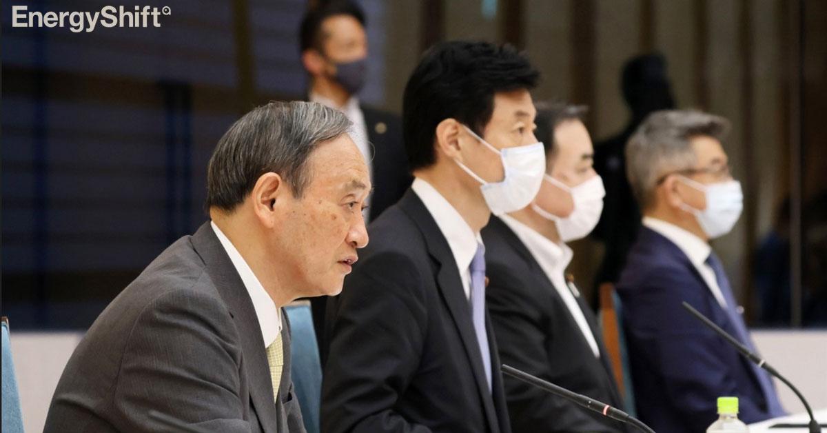 菅内閣、初の「骨太の方針」 グリーン社会の実現を原動力のひとつに位置づけ