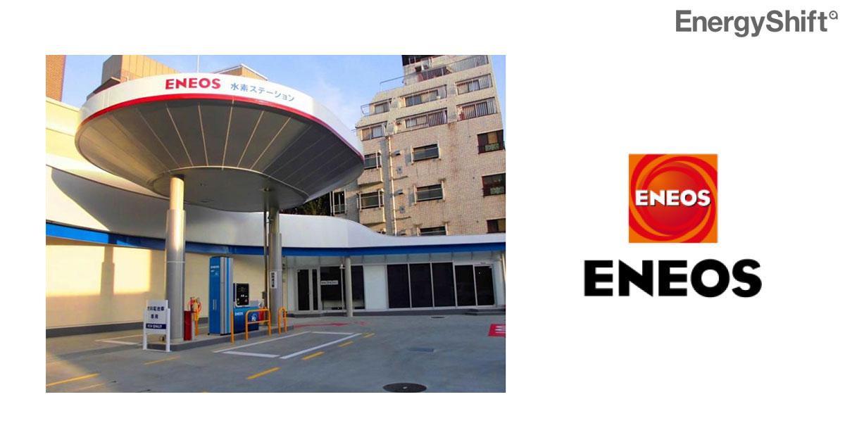 山梨県で作られたグリーン水素、東京のENESO水素ステーションで供給開始