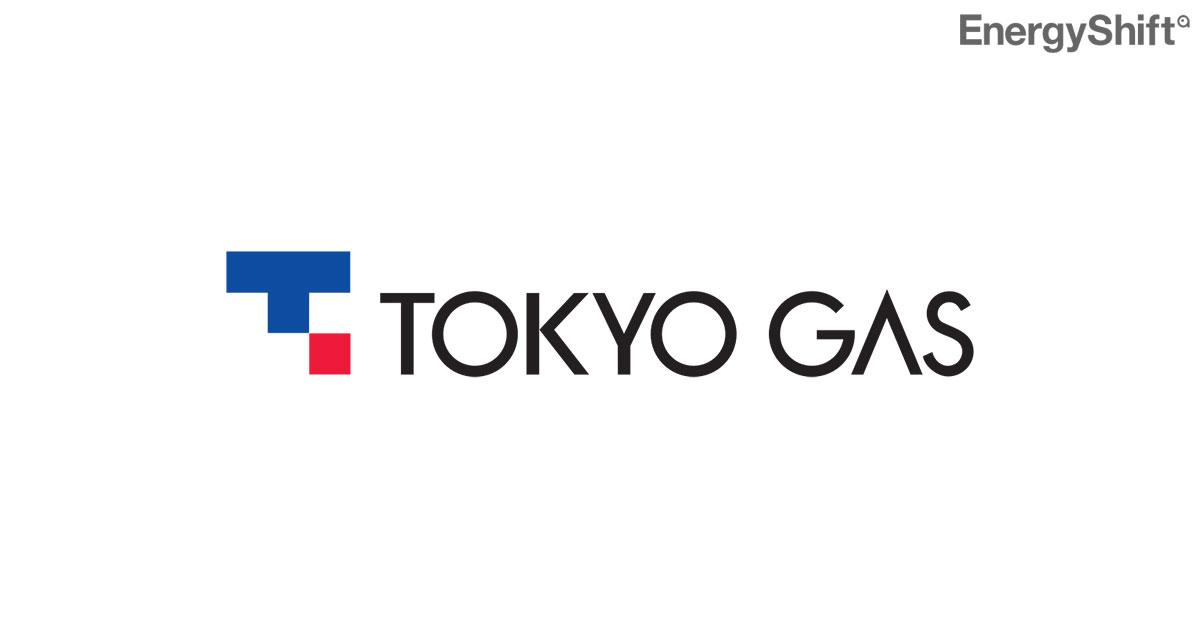 東京ガス 家庭向けデマンドレスポンスの実証を開始