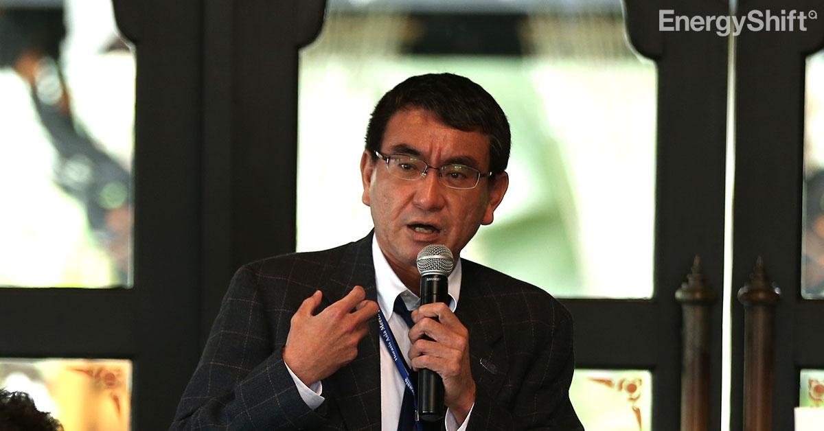 河野氏の総裁選政策が判明 「現実的なエネルギー政策を」