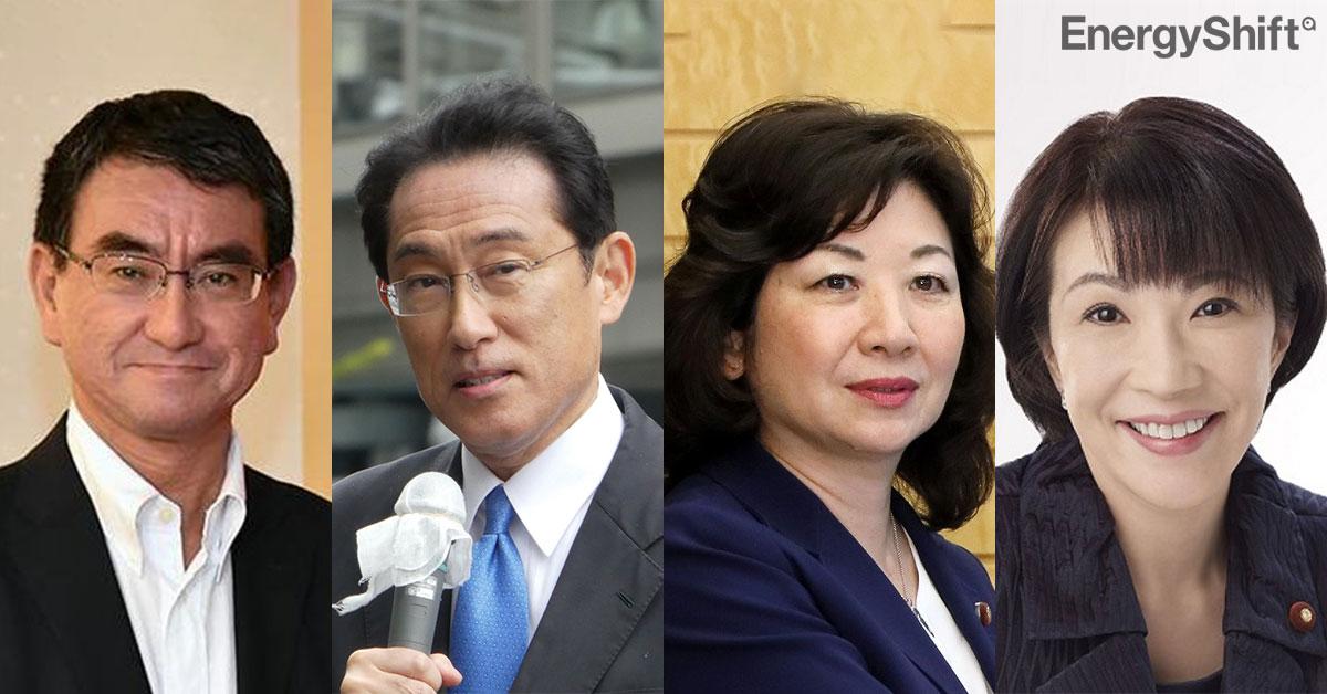 自民党総裁選 原発、再エネが焦点に 4候補者は何を訴えた?