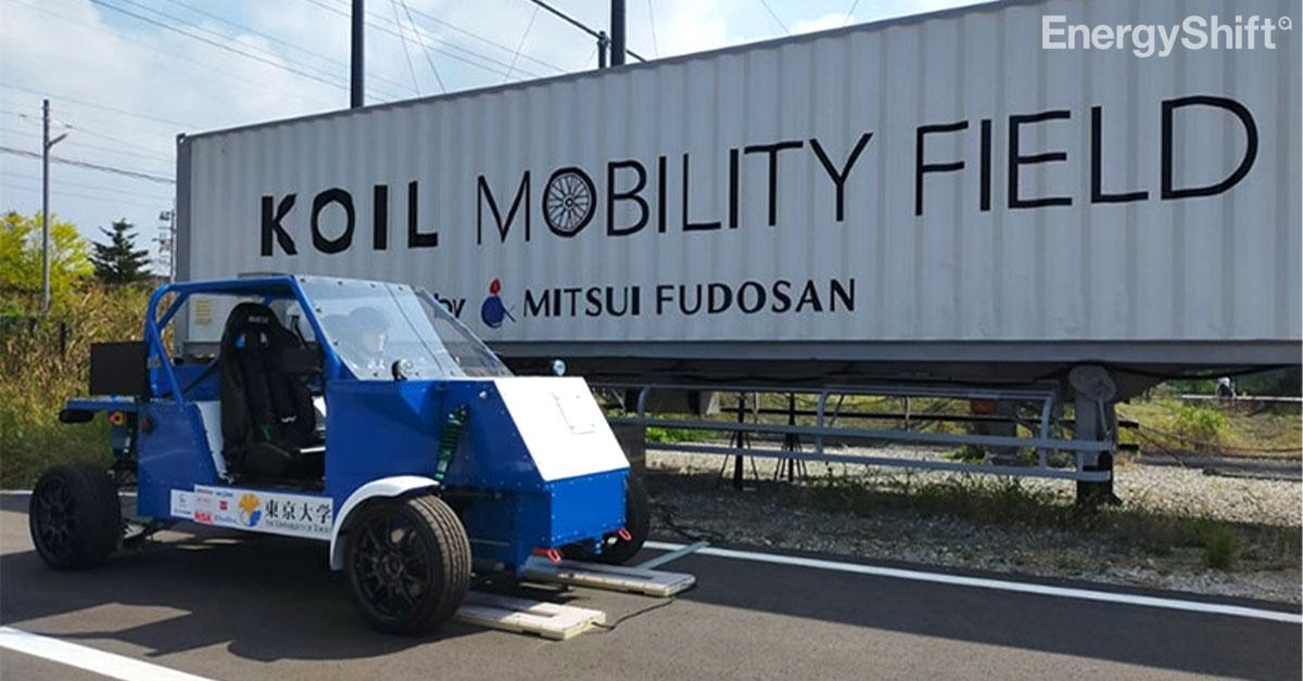 三井不動産、東京大学と共同でEVへの走行中給電の実証実験を開始